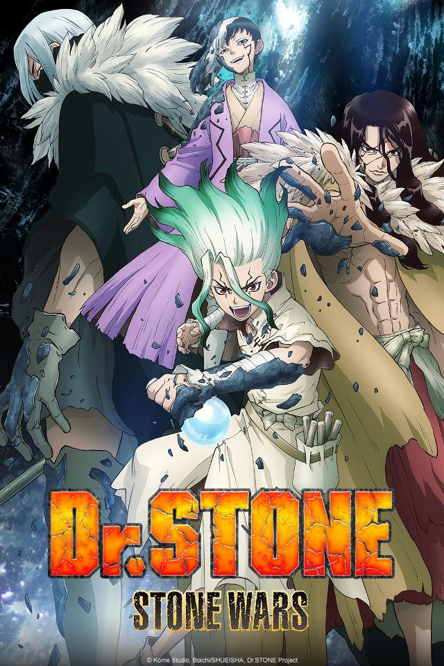 La Temporada 2 de Dr. Stone estará en Crunchyroll