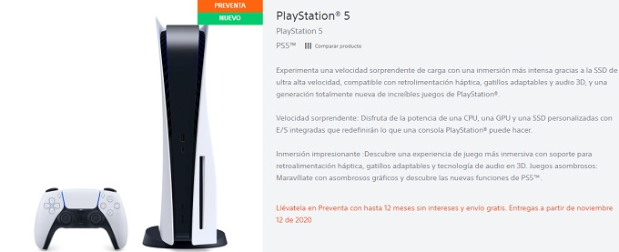 Preventa de PlayStation 5