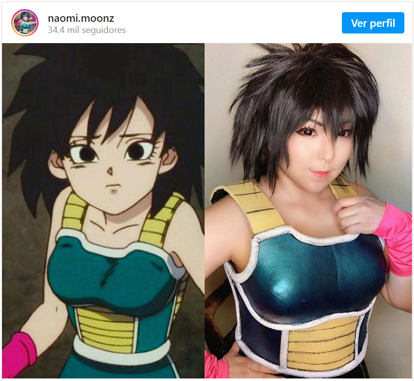 Dragon Ball Super Gine