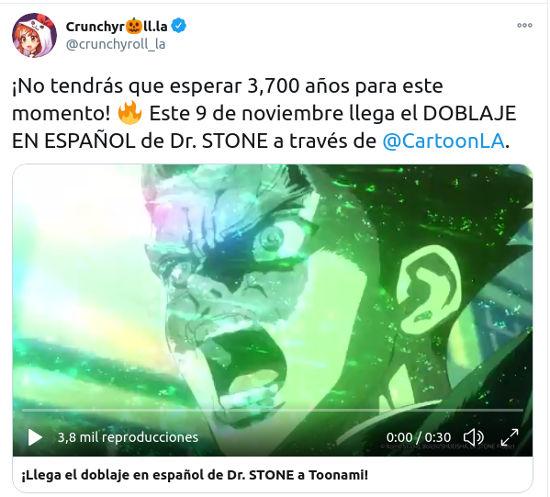 Dr. Stone llegará en español a Toonami