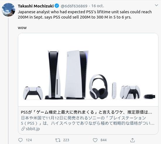 PS5 sería el 'Terminator' de la guerra de consolas