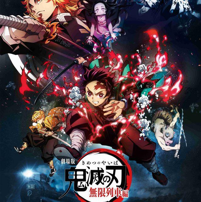 Kimetsu no Yaiba película, opinión de japoneses.