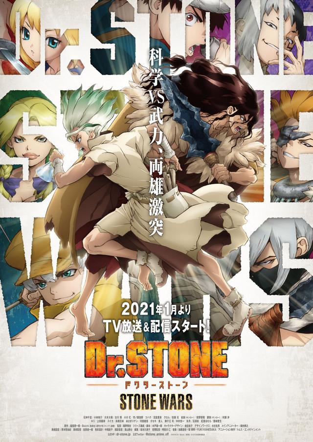 Dr. Stone episodio especial en Crunchyroll