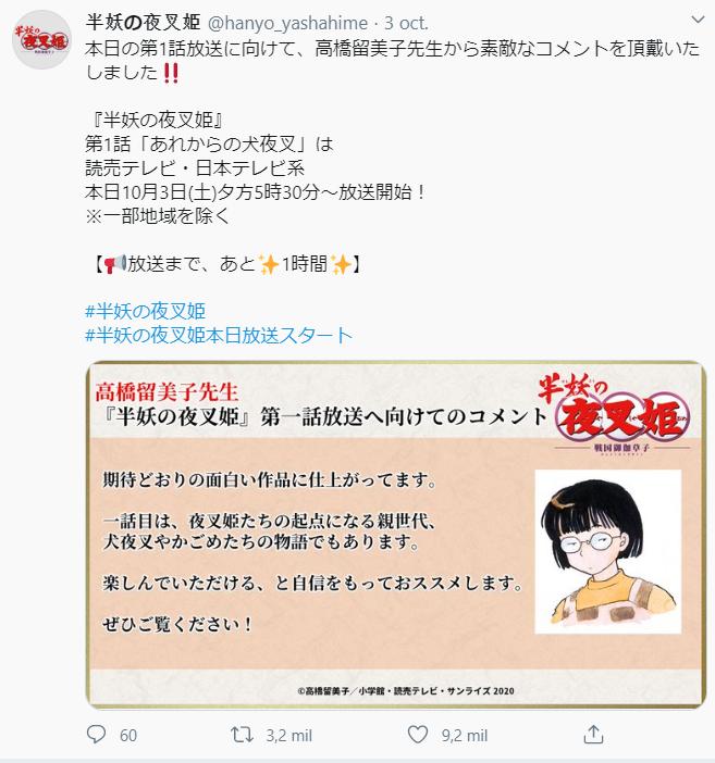Opinión de Rumiko Takashi sobre Yashahime.