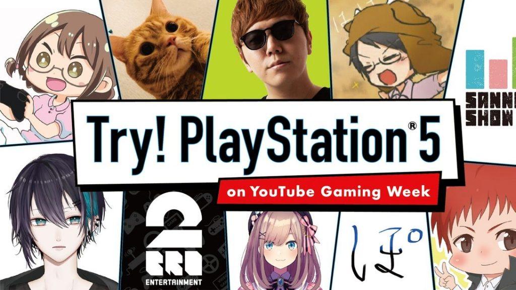 Presentación de youtubers japoneses para la PS5.
