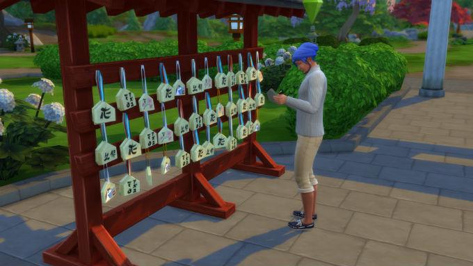 Los Sims Deseo