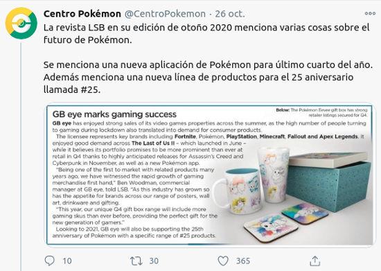 Pokémon tendrá nueva aplicación, ¿será un videojuego?