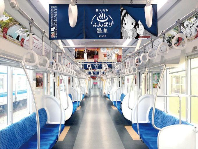 Shaman King Trenes en Japon