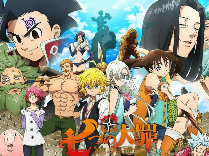 The Seven Deadly Sins Trailer