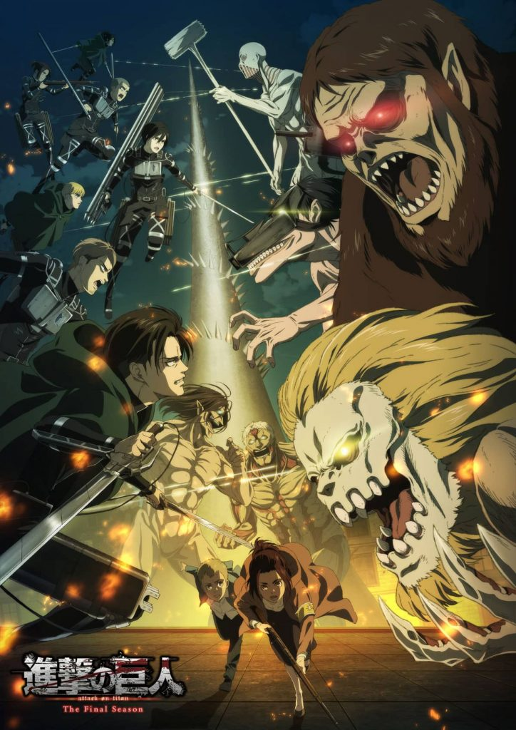 shingeki no kyojin, attack on titan