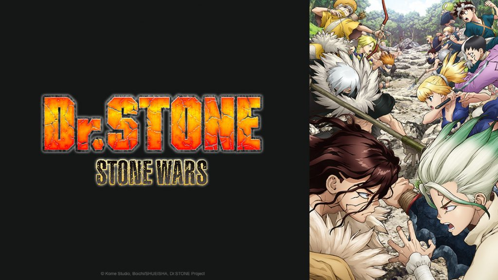 dr. stone, anime, crunchyroll