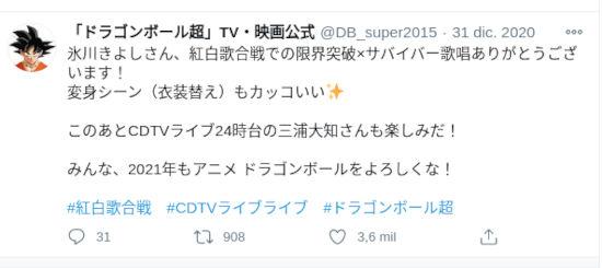 El anime de Dragon Ball Super, ¿podría volver en el 2021?