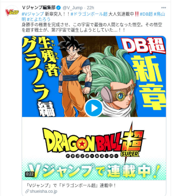 Dragon Ball Super: Goku enfrentará un enemigo más poderoso