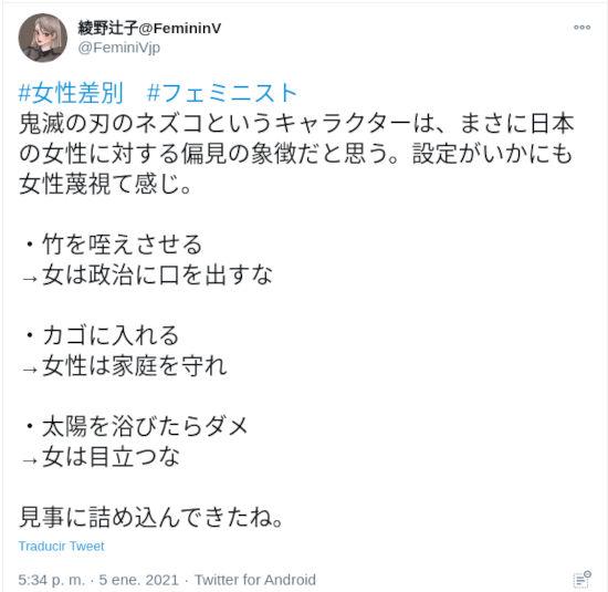 Acusan a Nezuko de Kimetsu no Yaiba de ser mal ejemplo