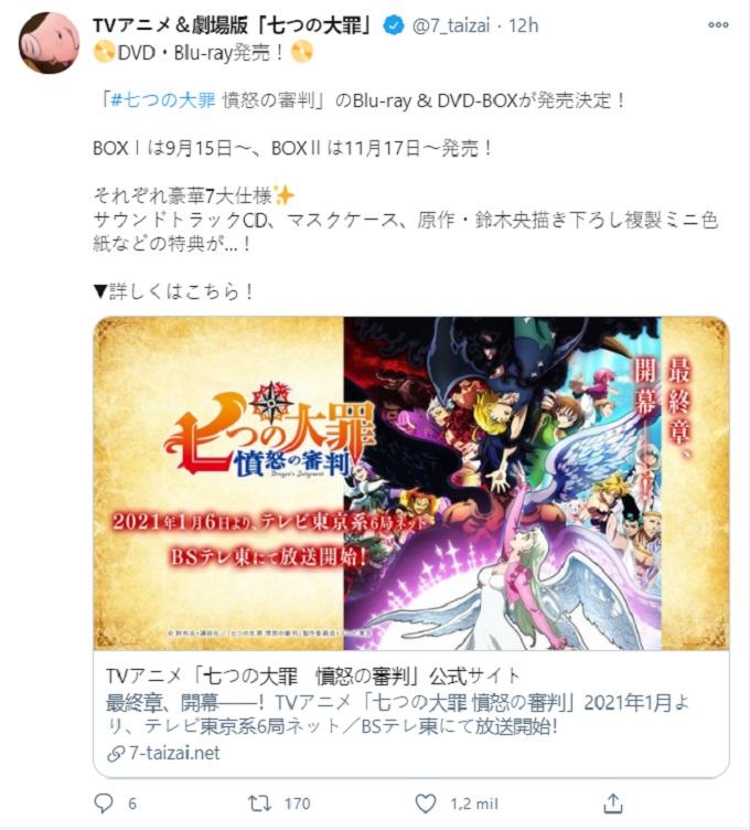 Imagen que confirma el lanzamiento en Blu-ray de Nanatsu no Taizai.