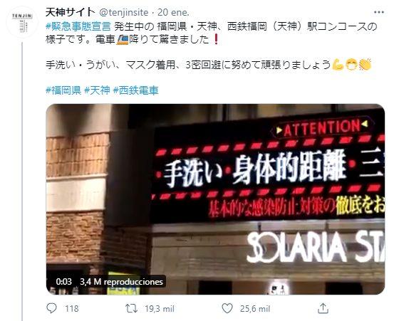 Evangelion campaña covid japón