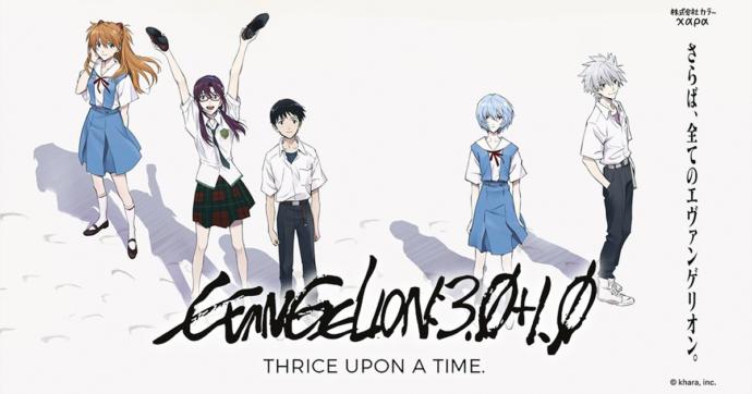 Evangelion: 3.0+1.0 Thrice Upon a Time se estrenará en Japón este 23 de enero a pesar del estado de emergencia en el Área de Tokio.