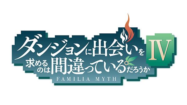 danmachi, anime, klab, videojuego