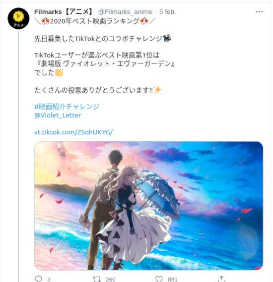 La película de Kimetsu no Yaiba pierde ante la de Violet Evergarden