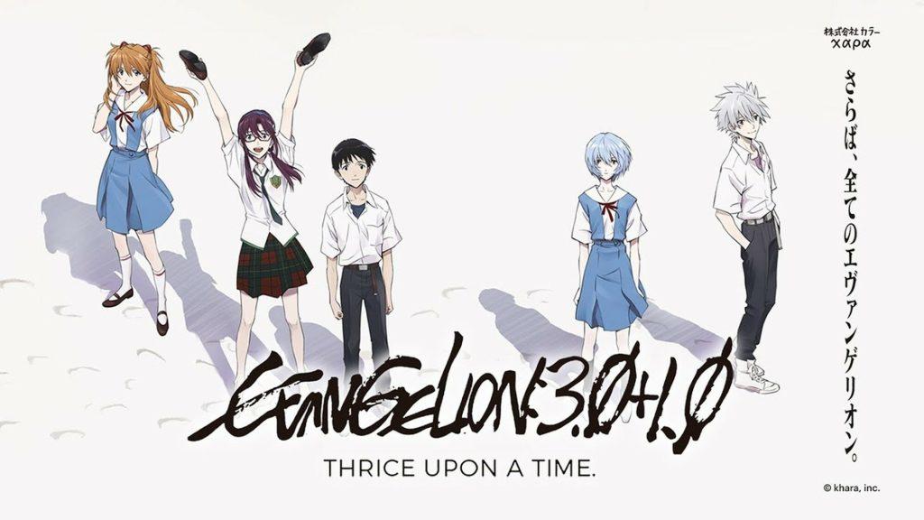 evangelion, anime, hideaki anno, película