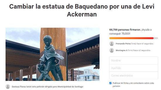 Estatua de Levi de Shingeki no Kyojin en Argentina y Chile, ¿es verdad?