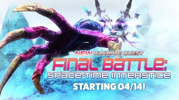 SEGA Final Battle Anal Battle