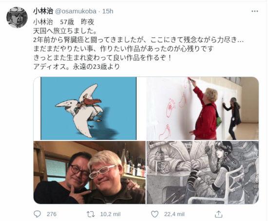 Fallece director de BECK, Naruto Shippuden y otros anime