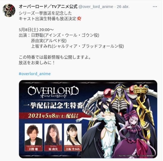 Overlord tendrá evento el próximo mes