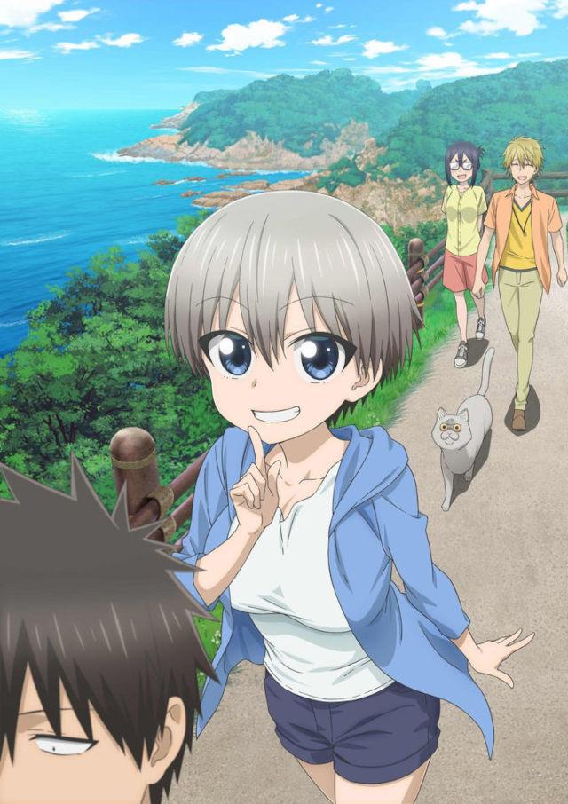 Uzaki-chan wa Asobitai!, un anime de comedia y romance