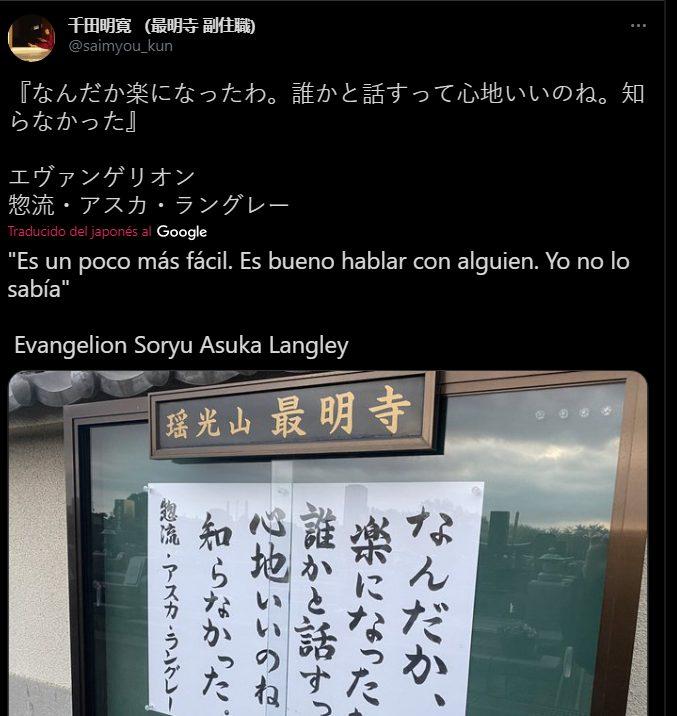 Evangelion 3.0+1.0 Fan mostrando su apoyo en el templo