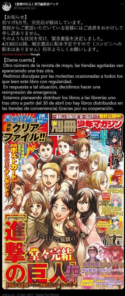 shingeki no kyojin final tweet exitoso manga