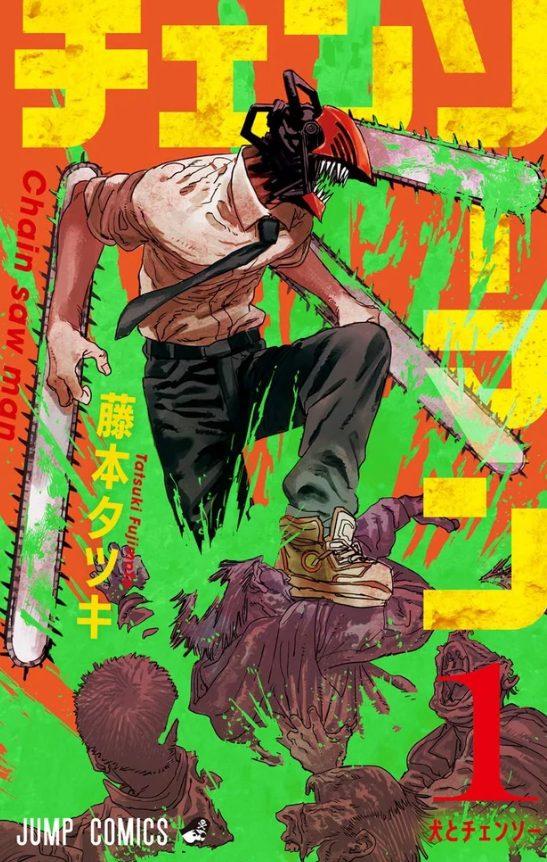 chain saw man anime junio 27
