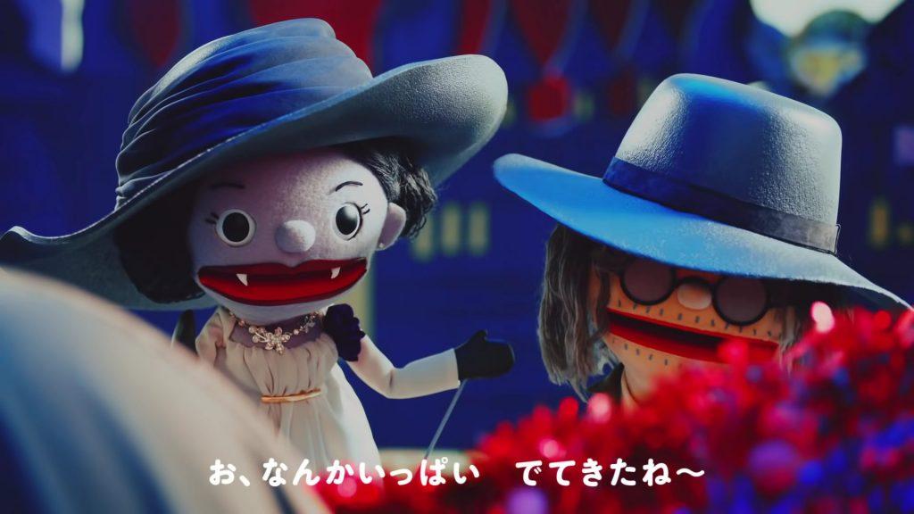 Resident Evil Village muppets Let's play together Biohazard Bio Village Lady Dimitrescu, Heisenberg