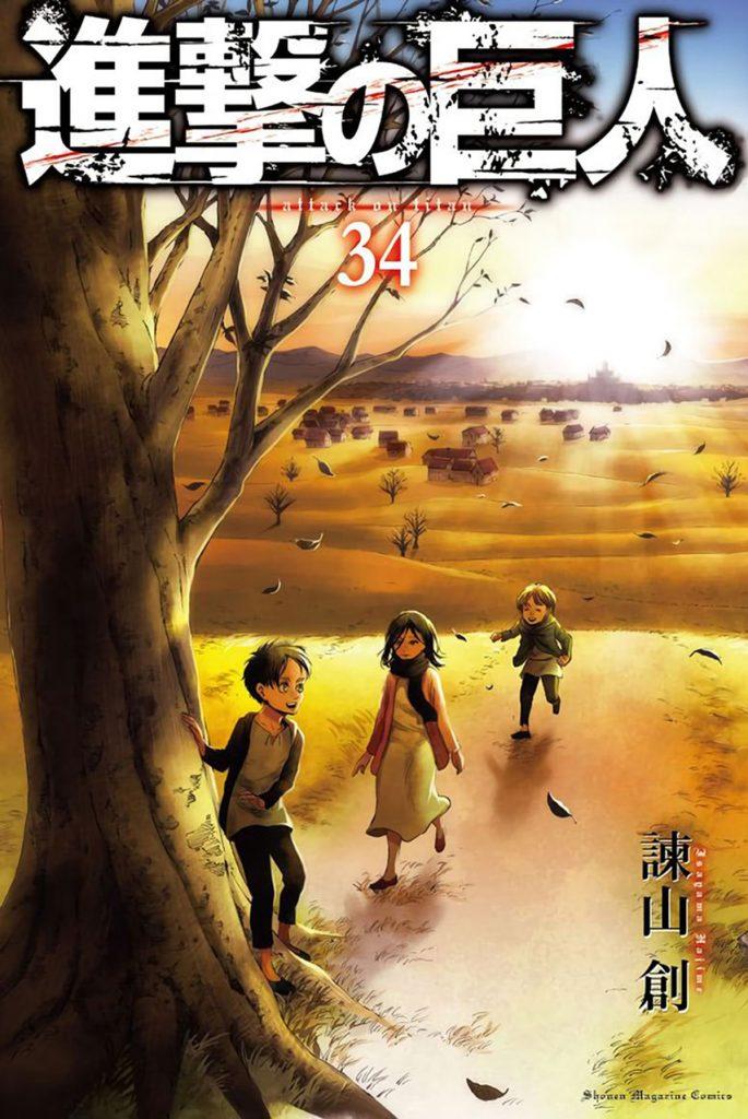 attack on titan, hajime isayama, volumen 34