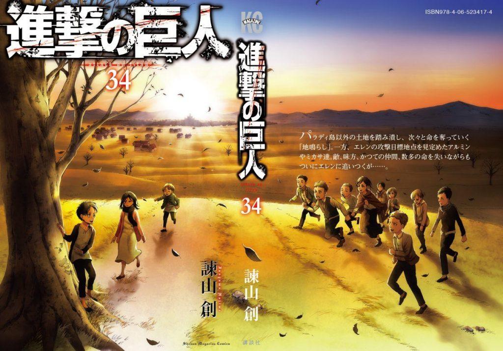 mikasa y jean nuevo final shingeki no kyojin attack on titan, tierragamer volumen 34