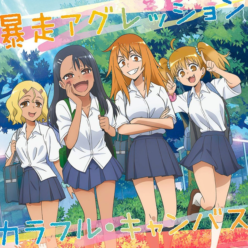 Ijiranaide, Nagatoro-san test personalidad anime