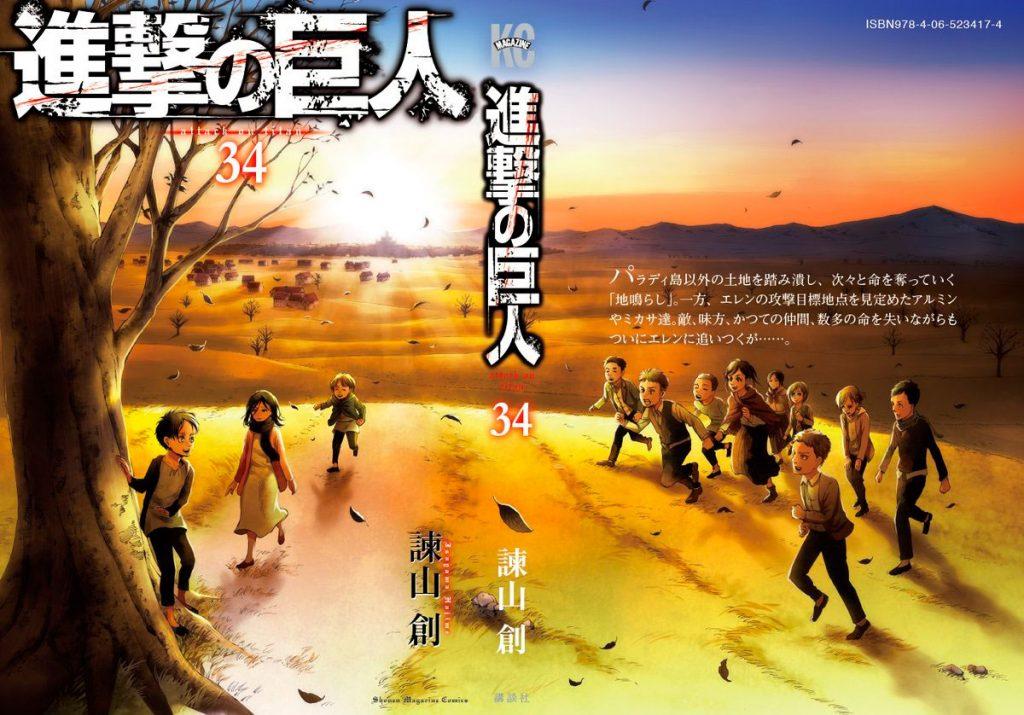 Attack on Titan rumor