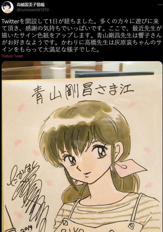 inuyasha rumiko takahashi twitter